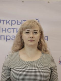 Сергеева Екатерина<br>Николаевна
